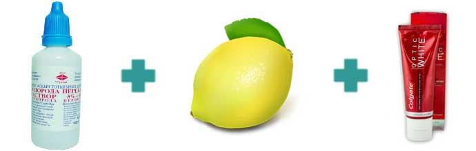 Перекись лимон и зубная паста